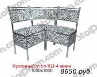 кухонные уголки, угловые диваны