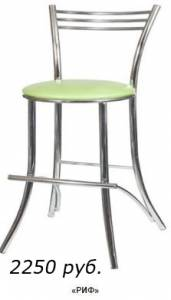Купить барный стул, барные стулья в Самаре