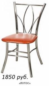 стулья в Самаре, купить стул, стулья для кухни